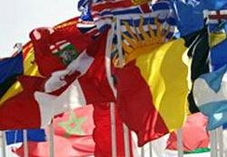 Flag Suppliers to Hotels