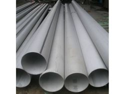 ERW Steel ASTM A312 Pipe Supplier