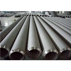 STAINLESS STEEL PIPES IN QATAR