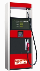 CHINA FUEL DISPENSER