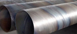 Carbon Steel S355J2H/235JRH/S235J2H Seamless Tubes