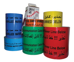 All Types Of Printed Warning tape