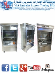 GRILL CHICKEN MACHINE شواية دجاج