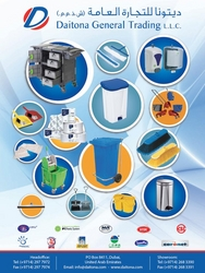 Cleaning Equipment Suppliers In Sharjah