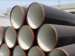 Cupro Nickel alloy Pipes & Tubes