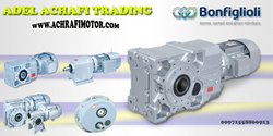 bevel gearboxes with electric motors in uae