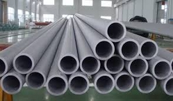 Inconel 601 pipe & tubes