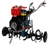 Power Tiller Suppliers in Morocco
