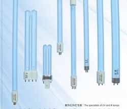 UVC lamps for Germicidal