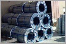 STEEL COIL SUPPLIER IN OMAN