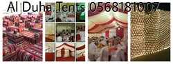 PARTY SUPPLIES PARTY TENTS PARTY FURNITURE CHAIRS TABLES REN ...