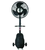 INDUSTRIAL PEDESTAL MIST FAN SUPPLIER IN UAE