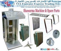 Shawarma Machine spare parts