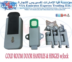COLD ROOM HANDLE