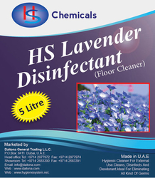 FLOOR CLEANERS AVAILABLE IN UAE