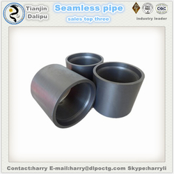 what is coupling the coupling of fox pipe steel pipe couplin ...