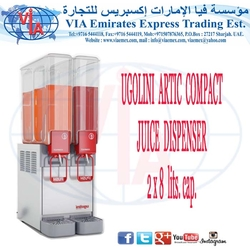 JUICE DISPENSER in UAE