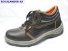 SAFETY SHOE(ROCKLANDER)