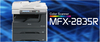 MURATEC MFX 2835R COPIER PRINTER SCANNER FAX