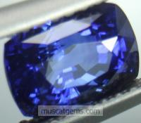 Loose gemstones from MUSCAT GEMS