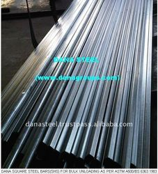 DANA SQUARE STEEL BARS(SHS) FOR BULK UNLOADING from DANA GROUP UAE-INDIA-QATAR [WWW.DANAGROUPS.COM]
