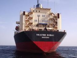 Ship Owning and Chartering from TRISTAR GROUP