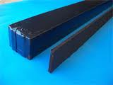 BITUMEN BOARD from EXCEL TRADING COMPANY - L L C