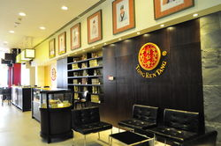 Our Health Care Clinic  from BEIJING TONG REN TANG GULF FZ-LLC