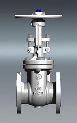 Gate Valve from TIMES STEELS