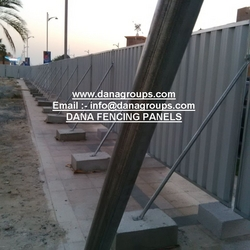 Fencing Panels Corrugated Supplier-Manufacturer from DANA GROUP UAE-INDIA-QATAR [WWW.DANAGROUPS.COM]