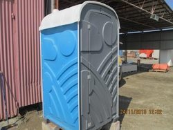 Toilet Cubicles from LIBERTY BUILDING SYSTEMS FZC