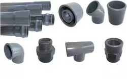 Atlas Pvc fittings high pressure from AL WADI AL AKHDAR AGRICULTURE MATERIALS TR