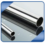 Steel Tubes from RAJRATAN STEEL CENTRE