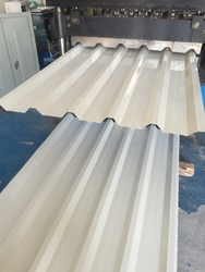roofing sheet supplier in Qatar from GHOSH METAL INDUSTRIES LLC