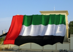 uae emirates flags and banners from CLOUD COMMUNICATIONS FZE