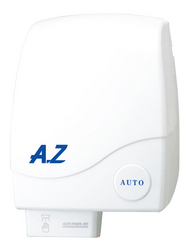 Hand Dryer Automatic In DUBAI from DAITONA GENERAL TRADING (LLC)