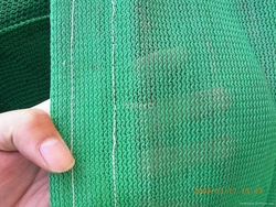 Green Shade Net  from MINCORP TRADING LLC