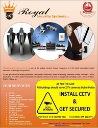 ACCESS CONTROL SYSTEMS from ROYAL SECURITY SYSTEMS LLC.
