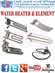 Heating Elements in UAE from VIA EMIRATES EXPRESS TRADING EST
