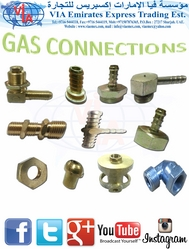 GAS CONNECTIONS وصلة غاز from VIA EMIRATES EXPRESS TRADING EST