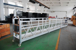 SUSPENDED ACCESS PLATFORM from HOUSE OF EQUIPMENT