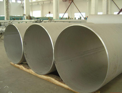 ss big/large dia pipes from KRISHI ENGINEERING WORKS