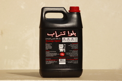 DILUTED SULFURIC ACID SUPPLIERS from AL SAQR INDUSTRIES LLC