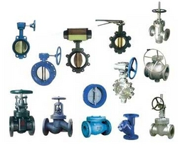 GATE VALVE IN UAE from MURAIBIT SHIP SPARE PARTS TRADING LLC