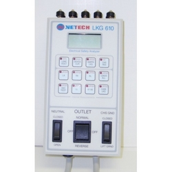 SAFETY ANALYZER from AL MUHTARIF CALIBRATION L.L.C (AMCALIBRATION)