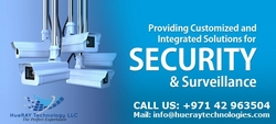 Surveillance System Provider from HUERAY TECHNOLOGY L.L.C