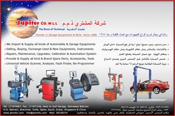 Garage Equipment Suppliers