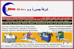 Wood Working Machinery Supply & Service