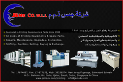 Automation Machinery Supply & Service Provider