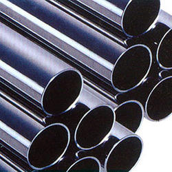 Carbon Steel Tubes from METAL TRADING CORPORATION